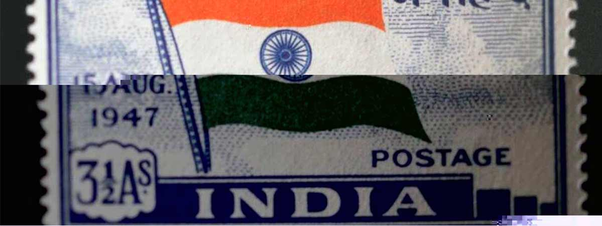 Stamp commemorating Indian independence